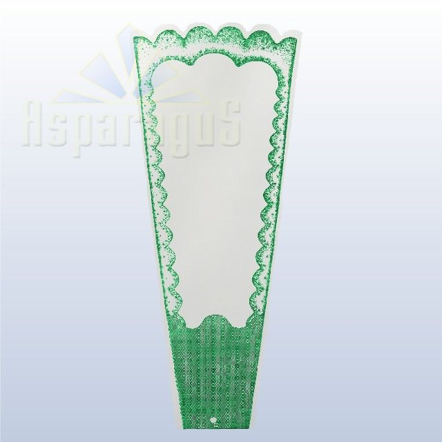 TRANSPARENT FLORAL SLEEVE FRAMED 30CM/GRASS GREEN (50PCS/PACK)