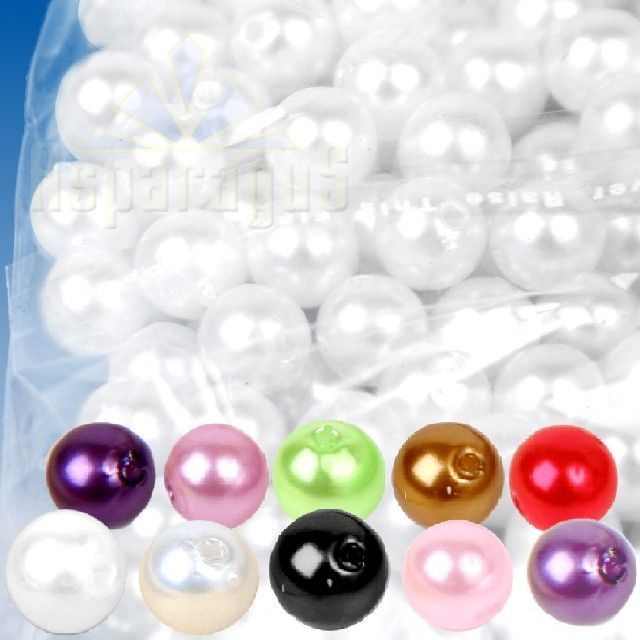 DECOR PEARL/8MM (50G/PACK)