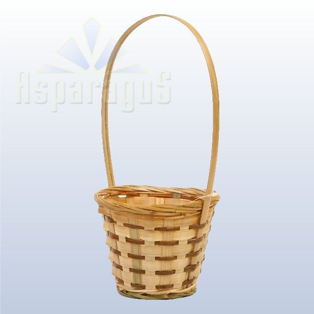 BAMBOO BASKET WITH HANDLE / NATUR